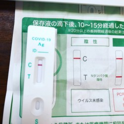 PCR検査を受けました^^